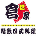 仓桥家日式料理