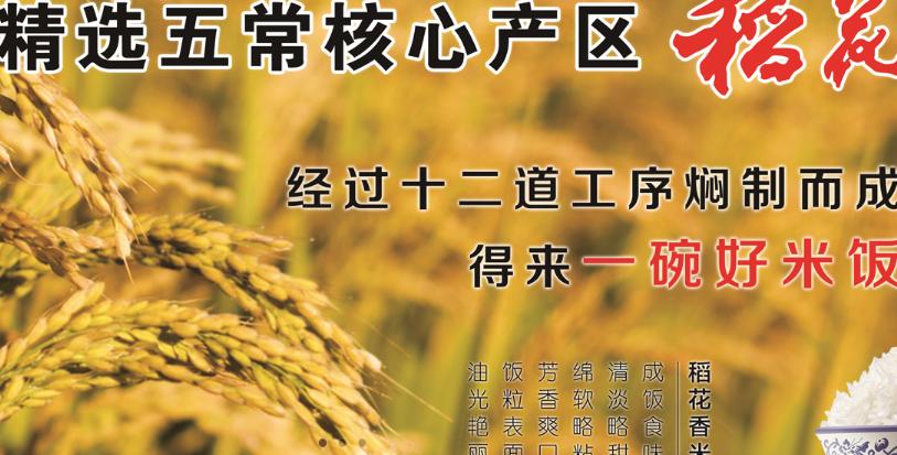 米村拌饭馆加盟电话_米村拌饭加盟费用多少钱_4