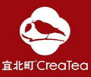 贵阳唐茶会餐饮管理有限公司