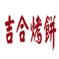郑州吉合餐饮企业管理咨询有限公司