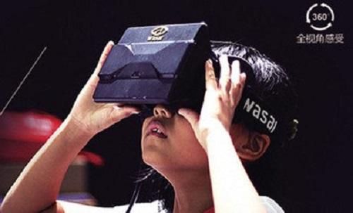 哇噻虚拟现实体验馆-开店优势-加盟费用_1
