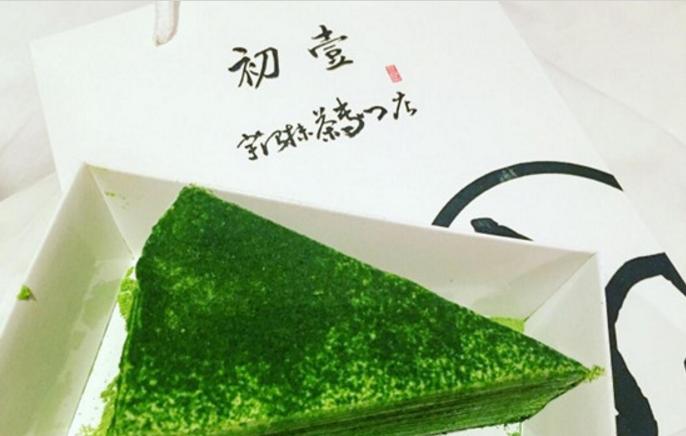 初壹抹茶甜品店加盟_1
