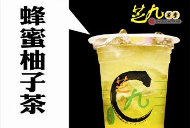 芝九草堂甜品店加盟_1