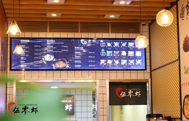 伍零虾虾汁拌饭加盟_3