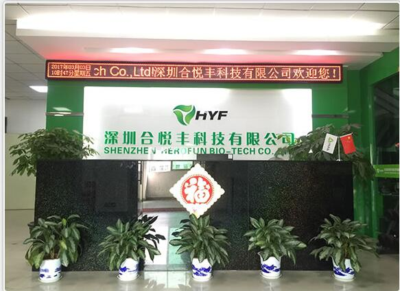 指纹锁代理、加盟、深圳智能锁厂家供应商。_2