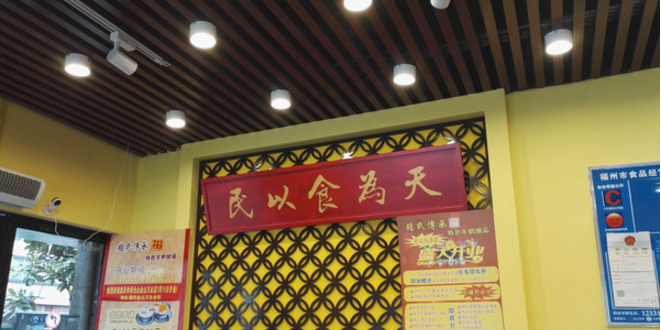 赵氏传承特色牛奶甜品加盟_4