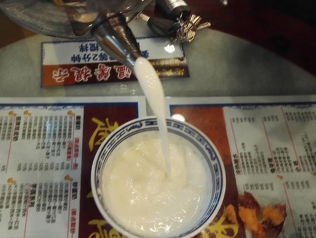 赵氏传承特色牛奶甜品加盟_5