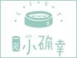 上海丸初餐饮管理有限公司