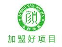 仟佰爱国际生物科技(广州)有限公司