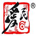 柳州市爱民餐饮管理有限公司