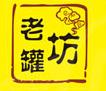 舟山市六横渔嫂菜馆