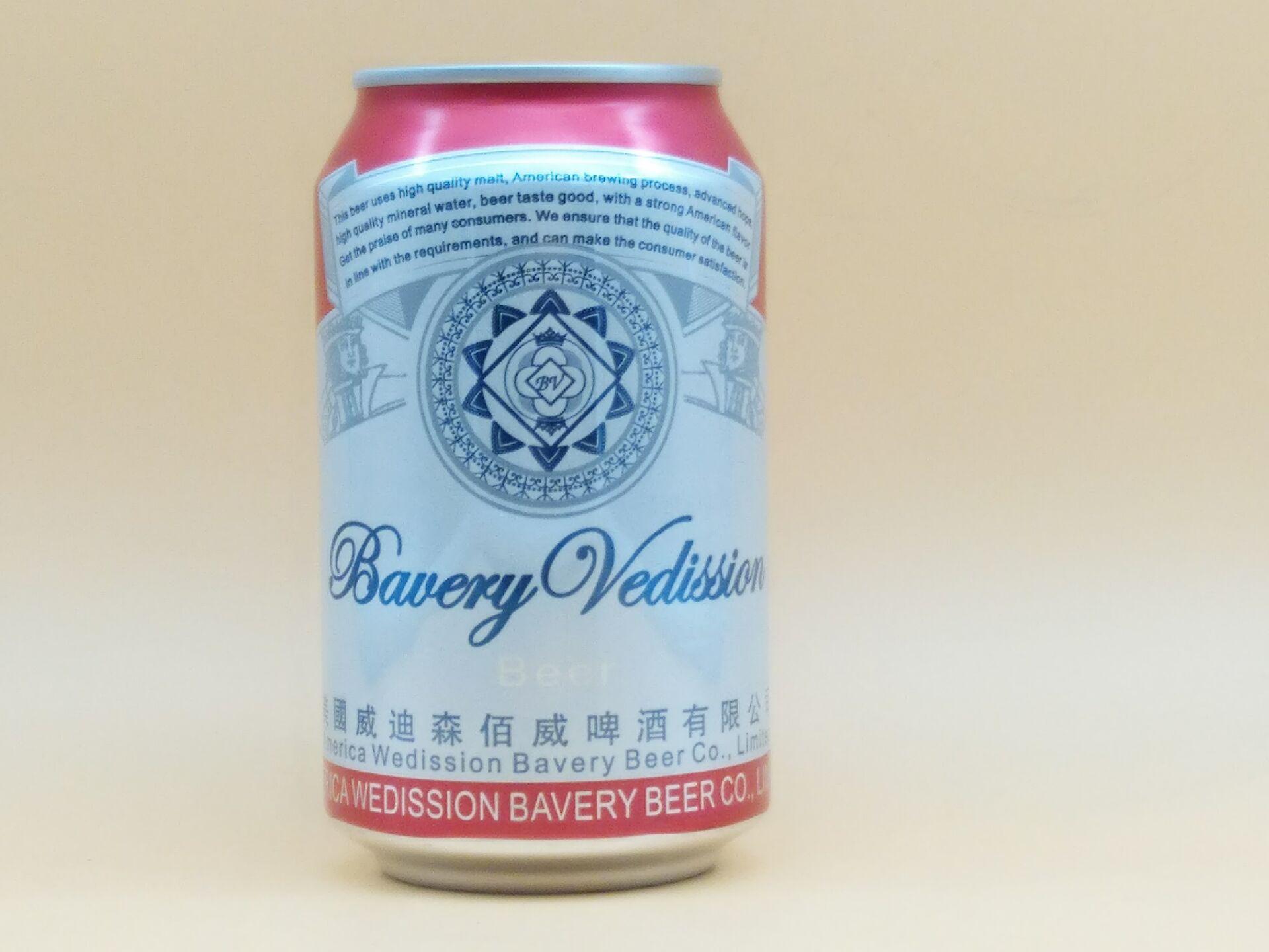330ml小罐啤酒夜场啤酒全国空白区域招商_5