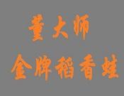 上海商萌酒店管理有限公司