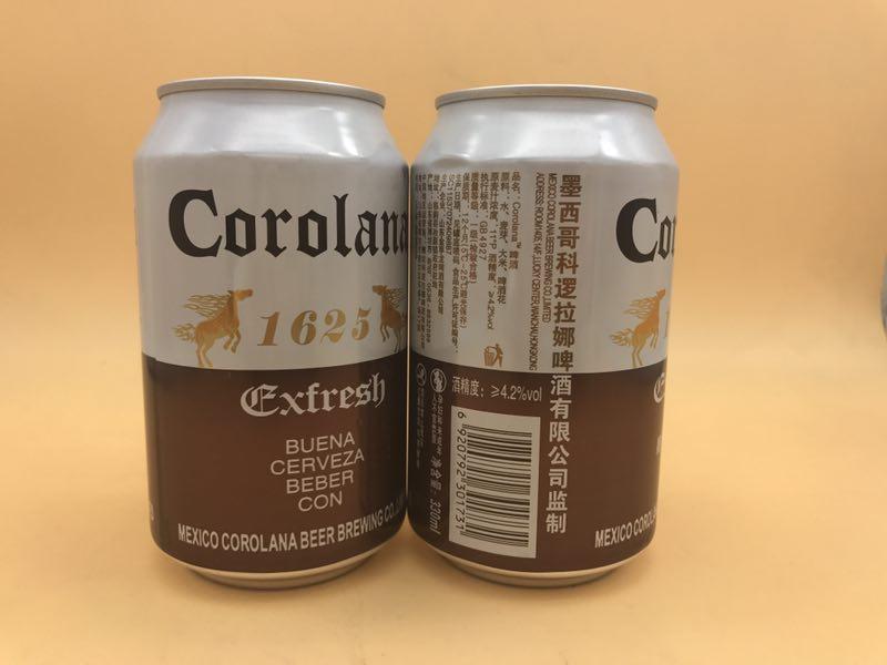 330ml夜场啤酒全国诚招代理_5