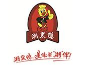 湘黑鸭熟食小吃