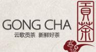 云歌贡茶饮品加盟