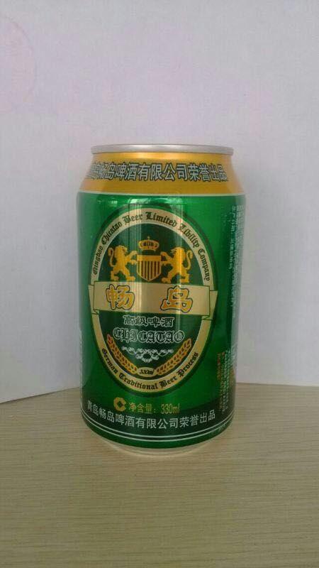 330ml啤酒全国诚招代理夜场啤酒易拉罐_5
