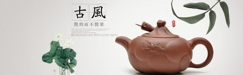 团黄贡茶加盟_1
