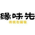 山东水城餐饮管理咨询有限公司