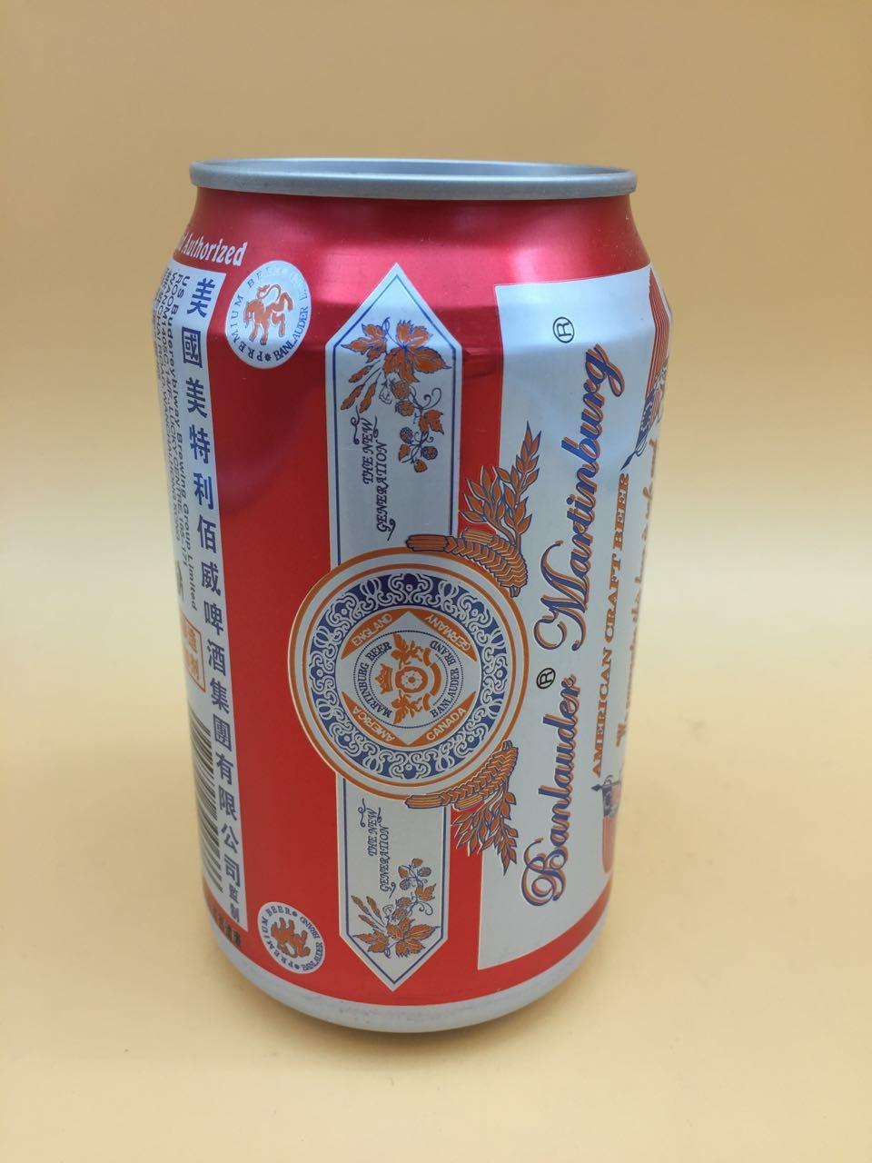小罐夜场啤酒低价招商承接OEM_4