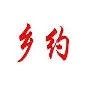 上海乡约食品有限公司