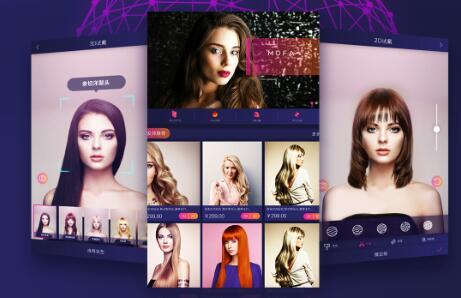 魔发镜-3D发型试戴-AR美发魔镜-颠覆美发店经营模式