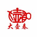 上海大壶春生煎有限公司
