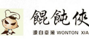 济南创邦餐饮管理有限公司