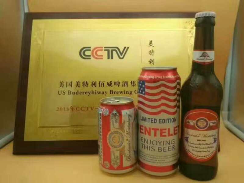 代理啤酒330ml夜场啤酒_3