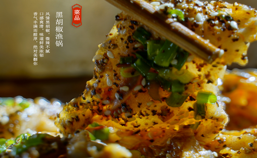 齊祺漁鍋加盟_2