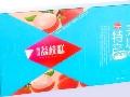 深圳市佑德兰贸易有限公司