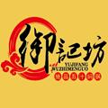 秦皇岛市择程餐饮管理有限公司