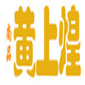 尚品黄上煌三汁焖锅