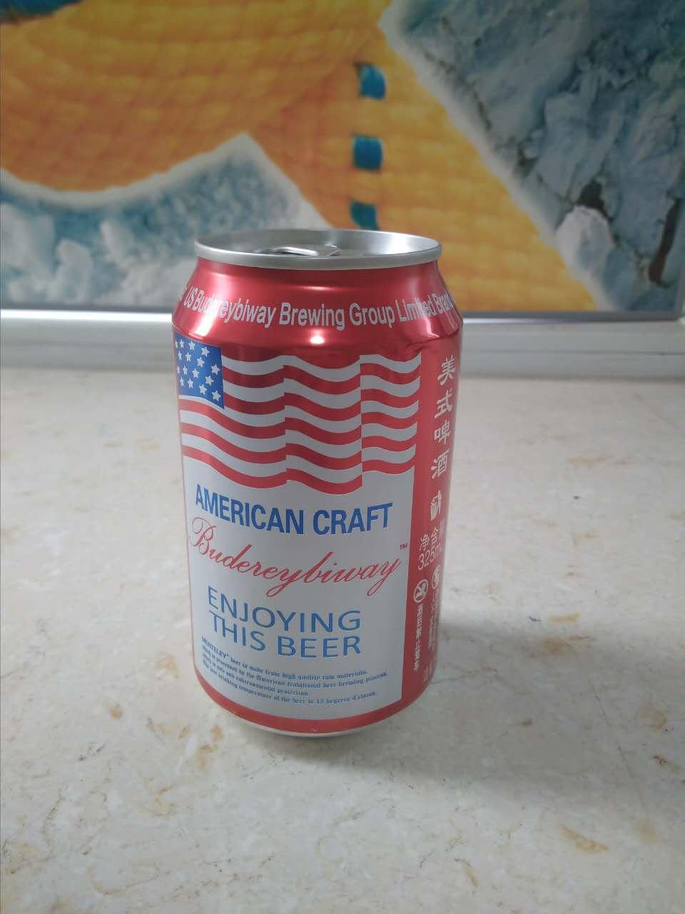 夜场啤酒、易拉罐啤酒厂家政策支持火爆招商_3