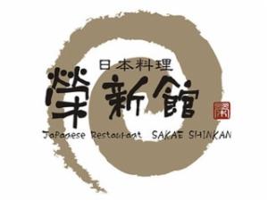 荣新馆日本料理
