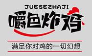 宁波市佳俊餐饮管理有限公司