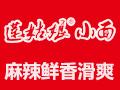 郑州市金水区莲姑娘热干面小吃店