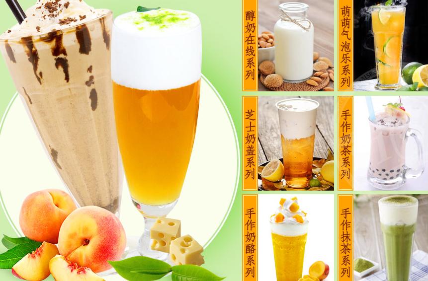 萌檬妹喜茶加盟_5