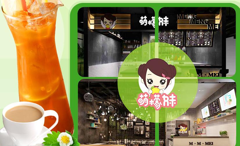 萌檬妹喜茶加盟_4