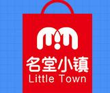 名堂小镇潮品店