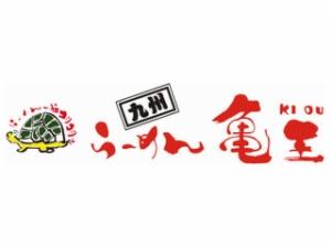 山东吉之源餐饮管理有限公司
