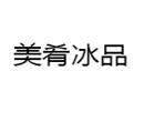北京美肴餐饮管理公司