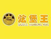 济南胜邦餐饮管理咨询有限公司