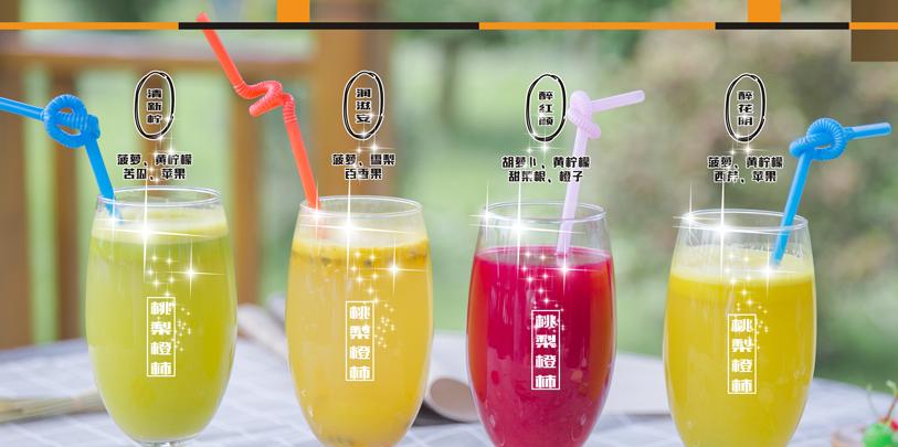 桃梨橙柿鲜榨果汁加盟_1