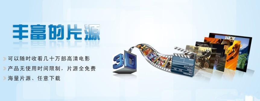 凌速LNSU电子加盟_1