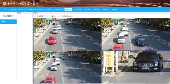 智慧交通公路养护管理云系统