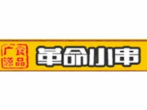 抚顺市广源食品有限公司