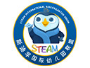 智高创客(北京)国际教育科技有限责任公司