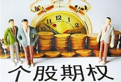 杭州贝塔投资管理有限公司