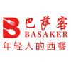 广州市首厨餐饮管理有限公司